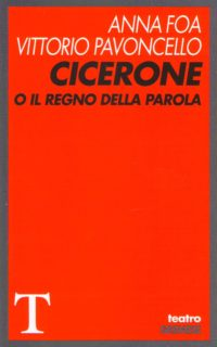 Cicerone-0