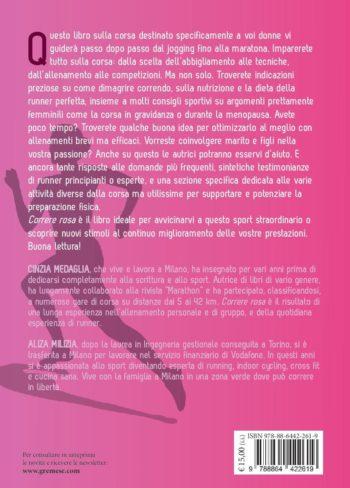 Correre rosa-2239